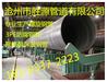 国标螺旋钢管厂家无缝钢管大量现货