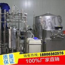 商用酸奶机器酸奶生产设备图片
