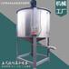 厂家直销加热液体搅拌机不锈钢胶水搅拌