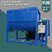 卧式塑料搅拌机不锈钢物料搅拌机多功能混合设备