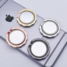 全金屬指環支架手機通用環扣手指扣環女卡扣強力吸附式指環支架