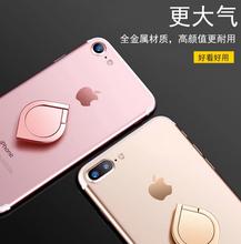 杭州手機支架生產銷售