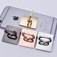 上海手機指環扣出售