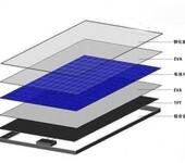 天合光能多晶270W太阳能电池板光伏发电系统商用家用光伏组件