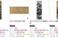 琴棋书画十字绣去哪里鉴定好我找市场好的公司琴棋书画十字绣值多少钱香港市场行情如何