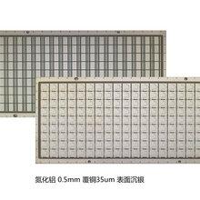 湖北湖南氮化铝电路板厂家氮化铝电路板生产