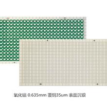 湖北省湖南省LED电路板加工众成三维353596氧化铝陶瓷电路板图片
