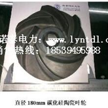 碳化硅陶瓷泵应用广泛,价格实惠