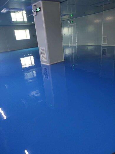 恒鑫廠房辦公室裝修,松山湖新款廠房辦公室設計裝修安全可靠