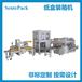 啤酒装箱机,自动装箱机厂家SentePack