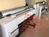 供應印刷制版菲林機/數碼打樣設備/印刷藍紙設備//愛普生大幅面耗材備件維修一站式服務