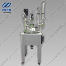 单层玻璃反应釜郑州全征仪器厂家直销