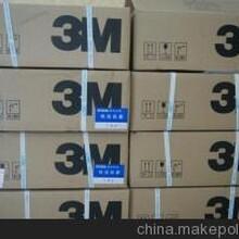 平凉哪有(现货美国3M)QS3000-K2冷缩中间接头(西安中弘电力厂家有现货低价直销)