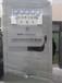 榆林直销西安中弘电力SVC-1.5三相高精度全自动交流稳压器