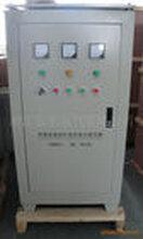 西安直销西安中弘电力SVC30KVA三相高精度全自动交流稳压器