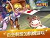 淮安掼蛋游戏定制与开发