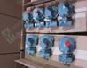广州费希尔Fisher调压器HSR调压器价格技术参数