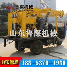 地质勘探钻机钻井机械设备三轮车XYC200A液压岩心钻探机图片