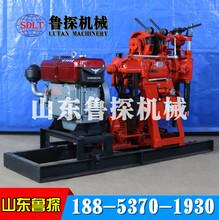 液压岩心钻机山东鲁探XY150型地质钻探机厂家直供图片