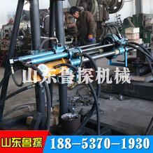 KY150型150米全液壓鉆機礦用坑道鉆機金屬礦山全液壓鉆機圖片