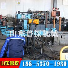 魯探KY-6075金屬礦用全液壓鋼索取心探礦鉆機坑道鉆機圖片