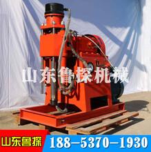 魯探ZLJ-1200型注漿加固鉆機液壓給進操作方便效率高圖片
