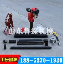 單人手持便攜沖擊式取土鉆機QTZ-2土壤取樣器鉆探機圖片
