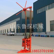 電動小型勘察鉆機QZ-1A深度可取15米的輕便巖芯鉆機圖片
