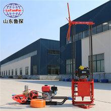 供应30米便携式浅层取样钻机QZ-2C汽油机小型取岩样钻孔机图片