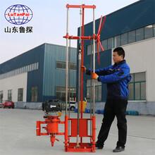 廠家供應QZ-2CS型卷揚機款汽油機輕便取樣鉆機圖片