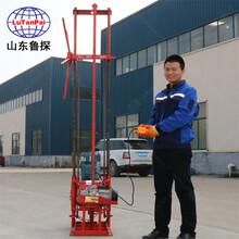 山东鲁探QZ-2D型三相电轻便取样钻机电动浅层岩芯勘探设备