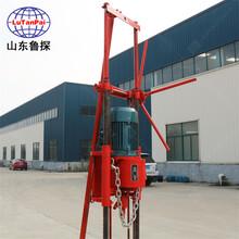 鲁探机械QZ-2DS小型电动轻便取样钻机电动卷扬机款速度快效率高