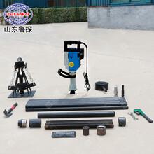 魯探銷售電動取土器QTZ-3D沖擊式取土鉆機小型輕便土層勘查鉆機圖片