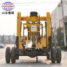 好用耐用的大型XYX-3型輪式液壓鉆機lutanpai移動式水井鉆機