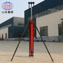供應KQZ-70D沖擊回轉式氣電聯動潛孔鉆機工程打孔邊坡處理鉆機圖片
