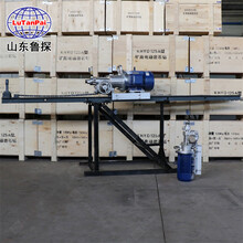 供應液壓巖石電鉆3千瓦巖石電鉆KHYD75礦用小型輕便鉆機圖片