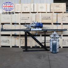 魯探供應邊坡支護鉆機KHYD110巖石電鉆便攜式馬路穿孔鉆機圖片