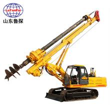 25米履帶機鎖桿旋挖鉆機高鐵灌樁打樁設備圖片