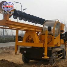 小型打樁機地基建筑輪式旋挖鉆機旋挖機配件機鎖桿旋挖機鉆頭圖片