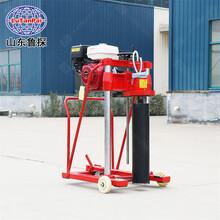 山東魯探HZQ-20汽油機動力混凝土鉆孔取芯機工程質檢用圖片
