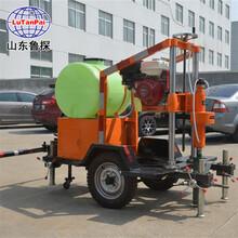 山東魯探HZQ-20T拖掛式混凝土取芯機工程質檢用鉆孔取芯機圖片