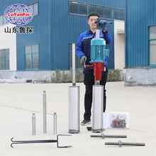 魯探三相電立式水磨鉆機工程鋼筋混凝土鉆孔機打樁孔設備圖片