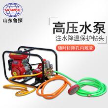 魯探BXZ-1輕型背包鉆機地勘鉆孔機鉆探機配件手持式背包鉆機圖片