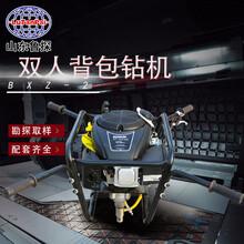 山東魯探供應小型便攜取芯鉆機BXZ-2型地質勘察取樣設備圖片