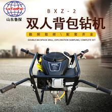 魯探BXZ-2便攜式地質淺層巖心鉆機雙人背包鉆機兩人操作效率高圖片