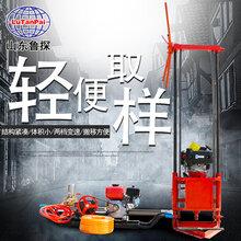 销售QZ-2C轻型岩心取样钻机地质钻探机小型便携式勘查钻机图片