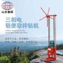 鲁探销售地质取芯勘探钻机QZ-2D型电动轻便型工程勘查钻探机设备图片