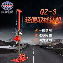 山东鲁探销售QZ-3进口地质勘探钻机价格地质钻探机机械图片