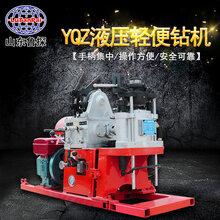 山东鲁探新品YQZ-30柴油机款地质取样钻机场调取样钻机图片