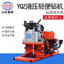 輕型30米液壓取樣鉆機YQZ-30魯探機械輕便鉆機鉆機廠家直銷圖片